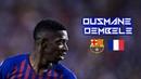 Ousmane Dembèlè