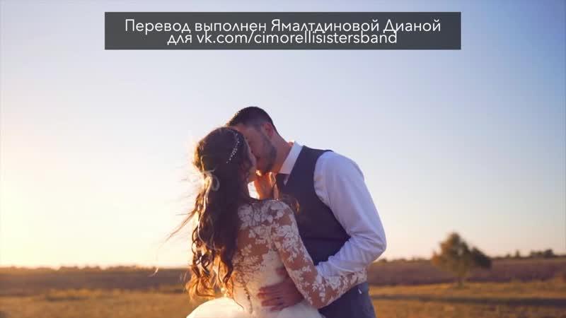 OUR WEDDING VIDEO - Christina Cimorelli Nick Reali    rus subs русские субтитры