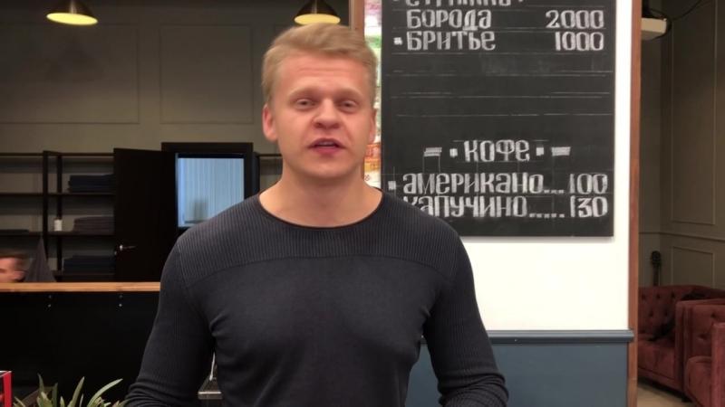 Семинар по питанию Мужской рацион 3 октября на Куйбышева 91