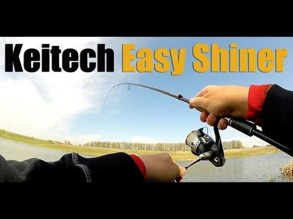 Keitech Easy Shiner. Щука на силиконовые приманки. Ловля джигом. Съедобная резина