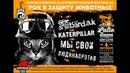 Bard.a.k на Рок в защиту животных 06.10.18