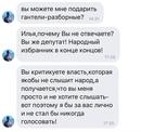 Илья Яшин фото #13