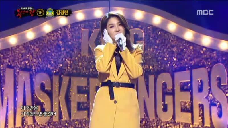 MBC 일밤 [복면가왕궁민남편] (일) 2018-12-09 (8 MBC NewsDesk)