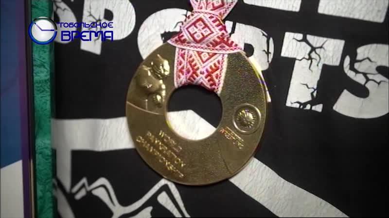 Чемпион мира Сагит Ниязов