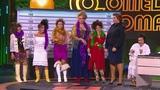 Comedy Woman: Украли девственность в Новогоднюю ночь