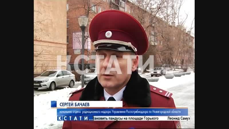 Специалисты Роспотребнадзора нарвались на скандал, попытавшись убедить жителей в безопасности сотовых базовых станций