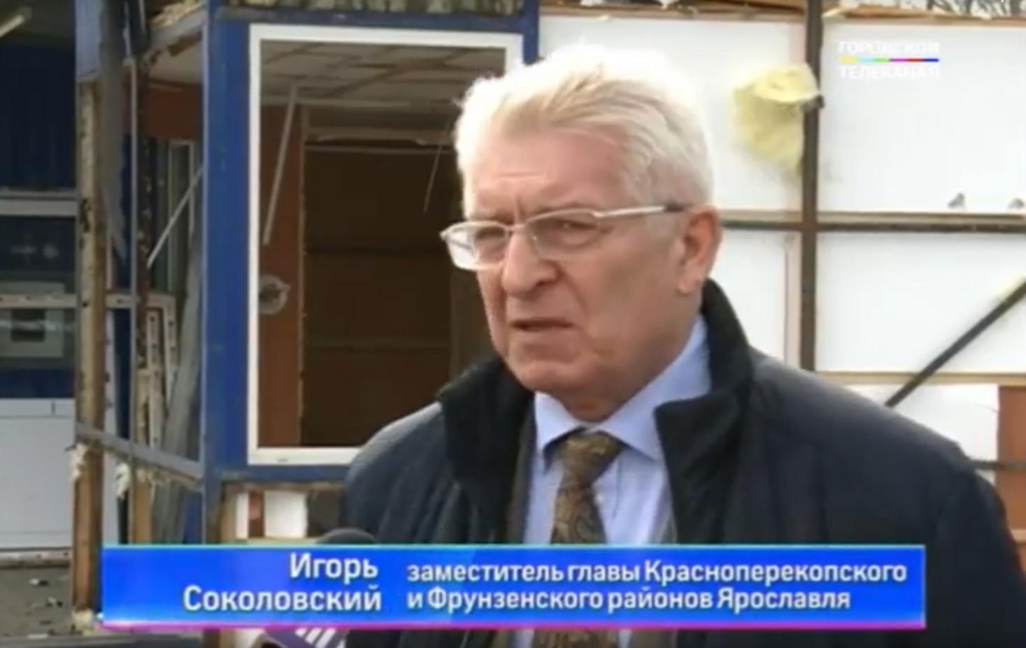 В Ярославле задержали бывшего заместителя главы Фрунзенского и Красноперекопского районов, Игоря Соколовского