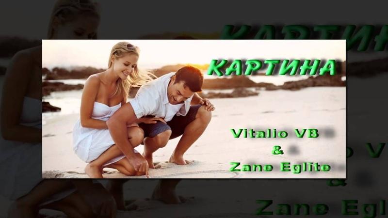 Виталий Богданович( Vitalio VB) Zane Eglīte - Картина