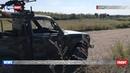 Село Таврическое на юге ДНР после обстрелов ВСУ