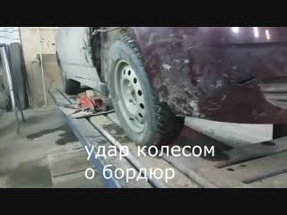 LADA Priora удар колесом о бордюр