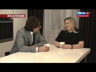 пусть говорят. эксклюзив. исповедь матери футболиста А.Кокорина 15.10.18
