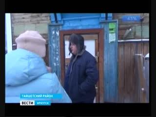 Посёлок Юрты замерзает в Тайшетском районе