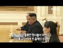 김정은 위원장의 말말말 빠른 걸음으로._ 연합뉴스 (Yonhapnews)