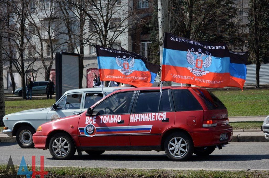 ❤ Сотни машин и мотоциклов проехали по Донецку в рамках пробега по случаю годовщины создания ДНР ❤