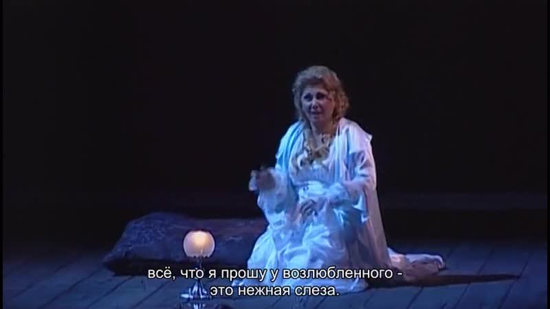 Корсар Джузеппе Верди 1 часть Il Corsaro Verdi 2004 sub