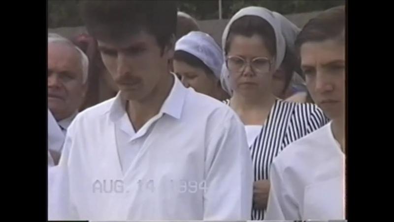 Первая словянская церковь первое крещение 1994 г Vancouver WA USA