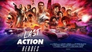 OFFICIAL TRAILER IN SEARCH OF THE LAST ACTION HEROES 80s ACTION MOVIE DOC