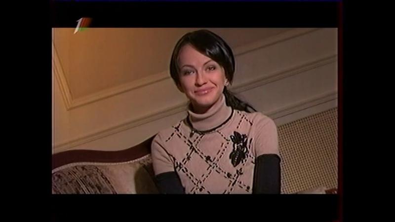 Культурные люди (Первый национальный, 2007) Ольга Плотникова