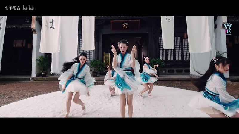 【七朵组合】《江南夜》(Jiangnan Ye)舞蹈版MV