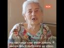 Жестокое нападение на пенсионерку