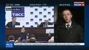Новости на Россия 24 • Янукович: суд в Киеве должен допросить в первую очередь Турчинова