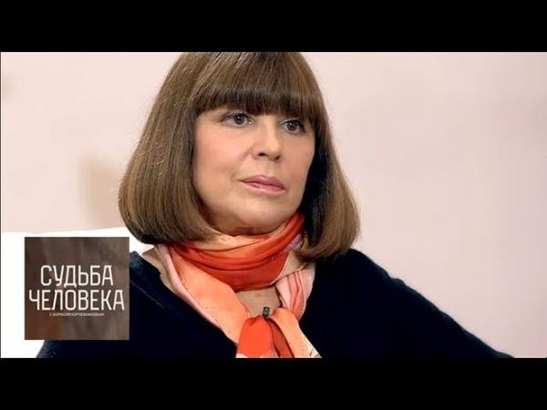 Наталья Варлей. Судьба человека с Борисом Корчевниковым