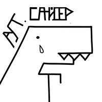 Логотип АУТ.САЙДЕР