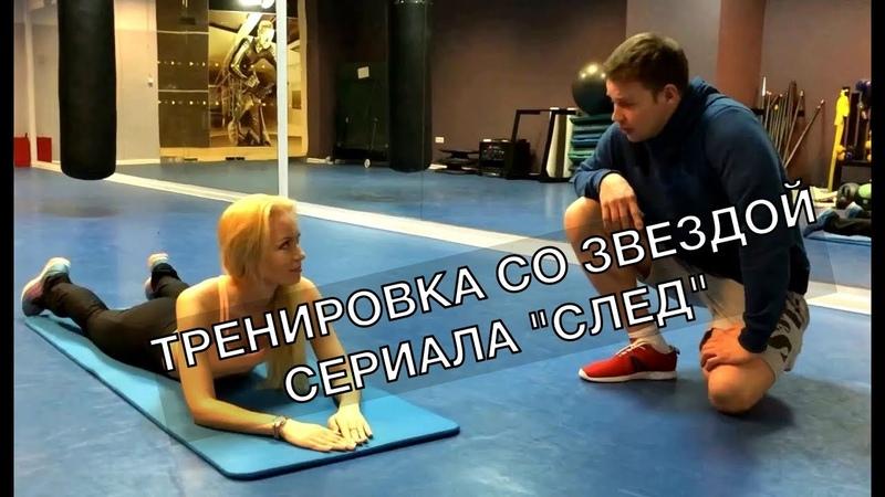 Домашняя тренировка для девушек Анастасия Гулимова