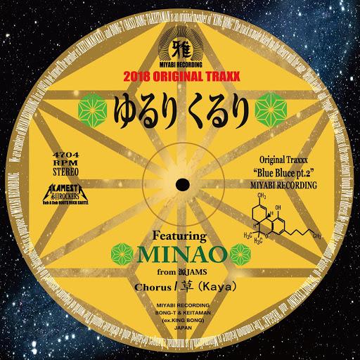 Kaya альбом YURURI KURURI