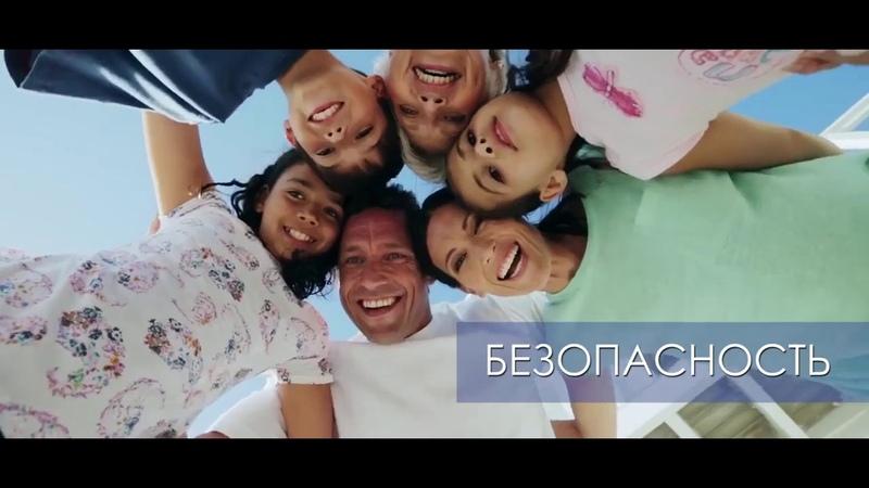 Открой мир возможностей с BIOSEA Биоси