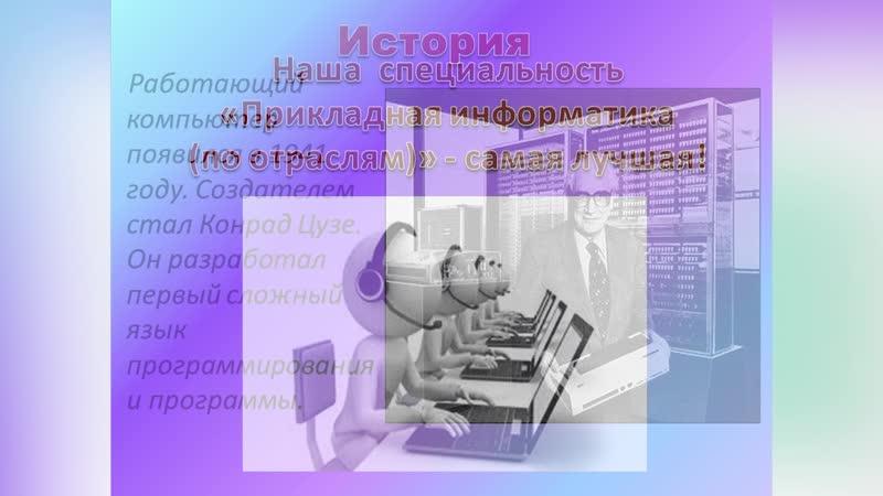 Будущие специалисты цифровой экономики