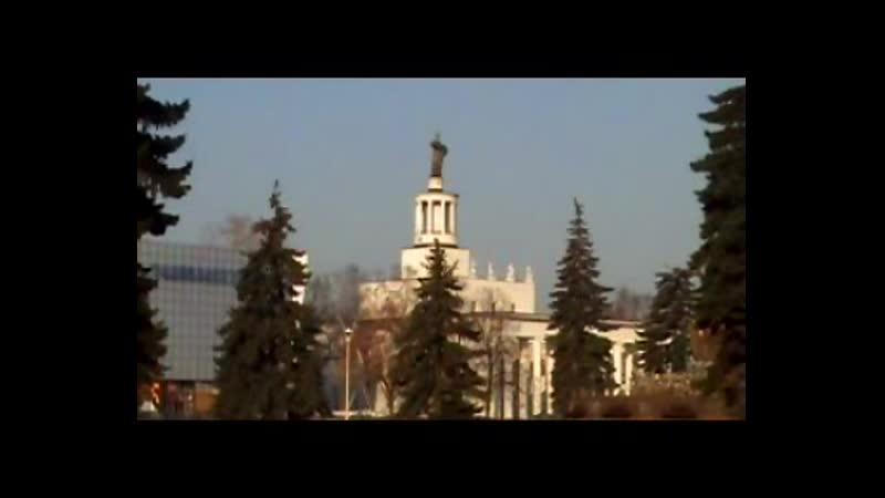 ВДНХ Москва воспоминания 10 летней давности...