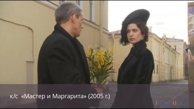 Обаяние зла. М. Булгаков «Мастер и Маргарита»