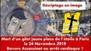 Bavure assassinat ou arrêt cardiaque place de l'étoile à Paris le 24 novembre 2018