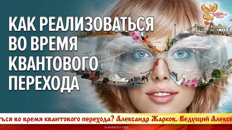 Прямая трансляция Народного Славянского радио slavradio.org - YouTube