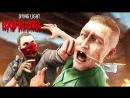 TheWarpath ВЫБИЛ ЗУБЫ и ВЗЯЛ ТОП-1 ПРОТИВ СЕКРЕТНОГО ЮТУБЕРА В ПАРКУРЕ ПРОТИВ ЗОМБИ в Dying Light Bad Blood