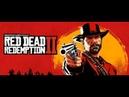 Red Dead Redemption 2 представлено видео, демонстрирующее изменения в открытом мире игры