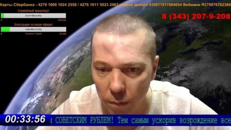 82 Мать четверых детей задушила пятого новорожденного из за Путинской стабильности