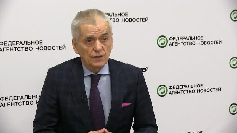 Геннадий Онищенко о будущем Киева, о Порошенко, об опасности вейпов и «детях из пробирки»