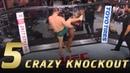 5 сумаcшедших нокаутов часть 1 5 crazy knockouts part 1