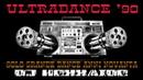 ULTRA DANCE '90 SOLO LA MIGLIORE DANCE ANNI '90 DJ HOKKAIDO