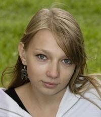 Ксения Елькина