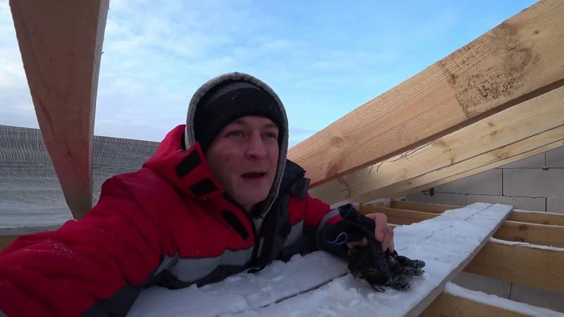 Крыша дома Фронтон монтаж стропильной системы Холодная кровля Строительство дома 9х12