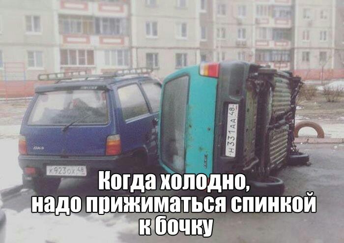 OG4pBqSSKLI - На**я!