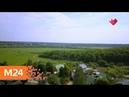 Вера, Надежда, Любовь : Свято-Пафнутьев Боровский монастырь - Москва 24