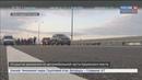 Новости на Россия 24 • Корреспондент Вестей в прямом эфире проехал через весь Крымский мост