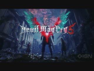 Геймплейный трейлер v | devil may cry 5