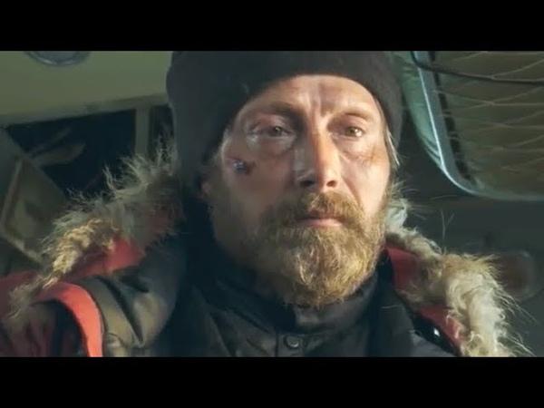 Затерянные во льдах трейлер - драма 2018 (Исландия)