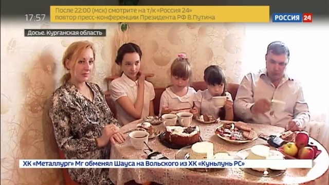Новости на Россия 24 Путин разберется с GPS маячком на рогах у коровы