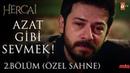 Azat gibi sevmek! - Любить, как Азат. Сцена, которую вырезали из эфира.